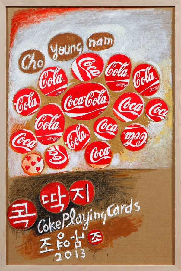 coke,딱지_Acrylic and Collage on canvas_77x51.5cm_2013